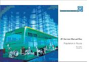 ZF Bus Service Manuals